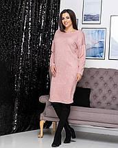 """Свободное платье большого размера """"Стефани""""  Батал, фото 3"""