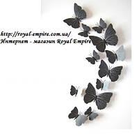 """Бабочки """"Синева"""" 3D бабочки на стену или на холодильник 12 шт в наборе на магнитиках, черного цвета."""