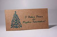 Корпоративные новогодние открытки на крафт-бумаге заказать печать в типографии Триада-М