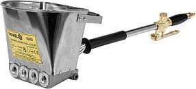 Распылитель пневматический для нанесения штукатурки на стену хоппер ковш Vorel 09900
