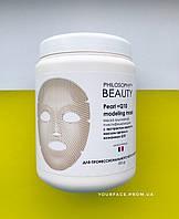 Альгинатная маска моделирующая Pearl +Q10 Mask, 500гр