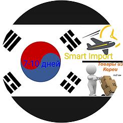 Авиадоставка из Кореи