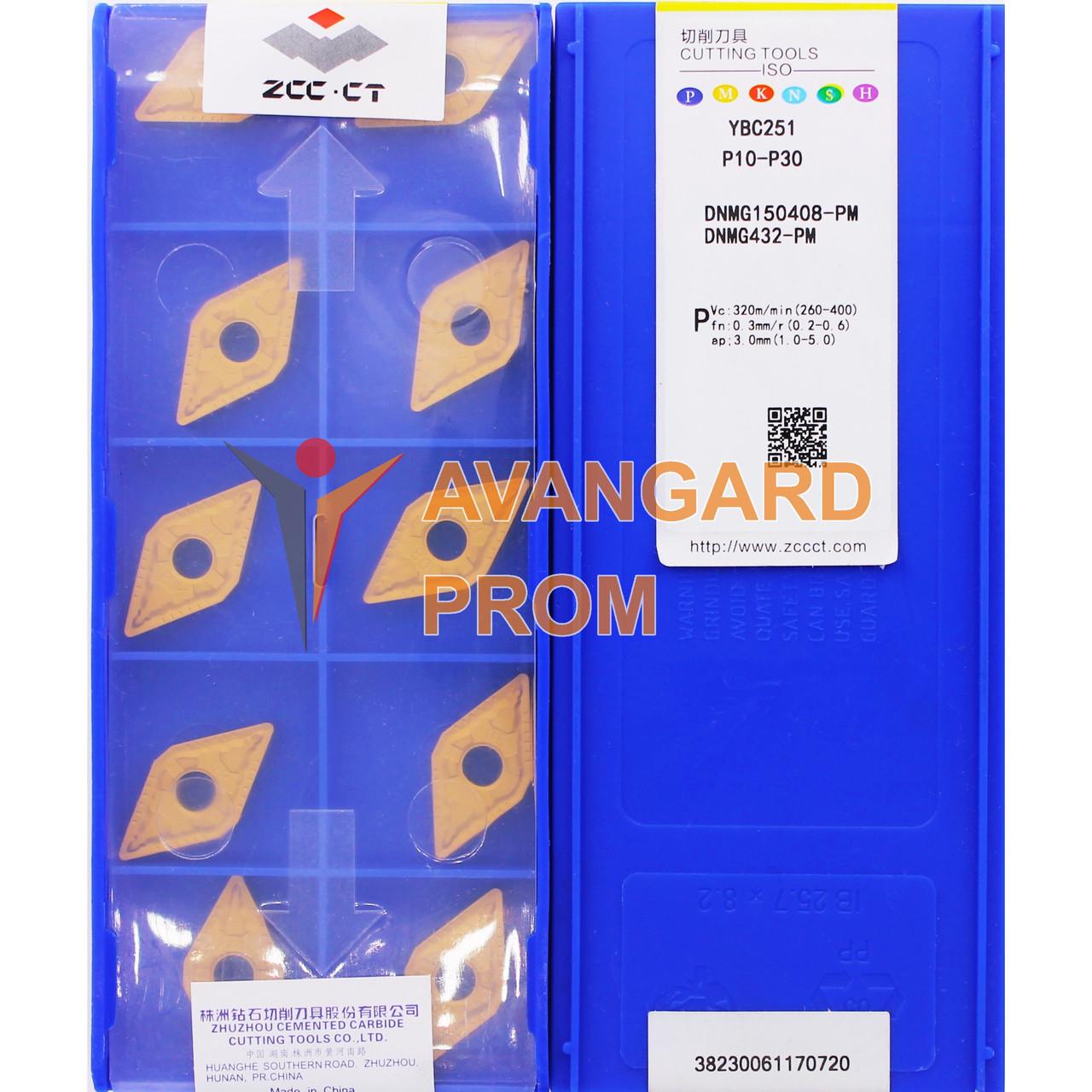 Пластина ZCC-CT DNMG 150408-PM YBC251