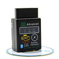 Диагностический сканер адаптер ELM327 Bluetooth  V2.1