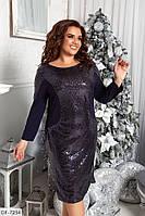Стильное платье     (размеры 48-58) 0223-73, фото 1