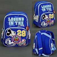 Рюкзак МВ 0515 / 555-513, 2 отделения, 3 кармана, брелок, ортопедическая спинка, синий