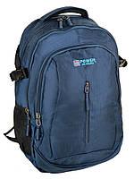 Спортивный рюкзак из нейлона Power In Eavas 7188 черный, фото 1