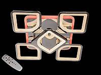 Светодиодная люстра с пультом-диммером и цветной подсветкой хром S8060-4+1
