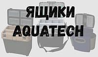 Ящики AQUATECH в полном ассортименте уже в наличии!