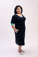 Женское велюровое платье с карманами черного цвета батальные размеры от производителя