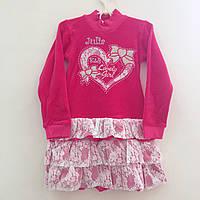 Детская одежда оптом Платье велюр для девочек оптом р.6-7лет