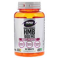 Анаболический комплекс NOW HMB 1000 мг (90 таб)