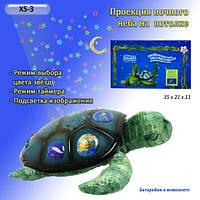 Ночник Звездное небо черепаха на батарейках светится в коробке 35*21*11см