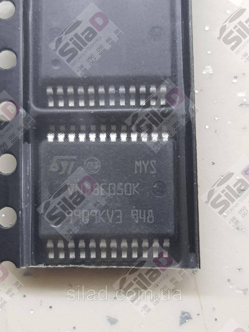 Мікросхема VND5E050K STMicroelectronics корпус PowerSSO-24