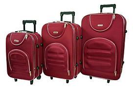 Набір дорожніх валіз на колесах Siker Lux набір 3 штуки Бордовий