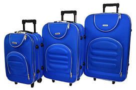 Набір дорожніх валіз на колесах Siker Lux набір 3 штуки Синій
