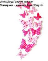 """Бабочки """"Узор""""  3D бабочки, розовый в горошек цвет на стену или на холодильник 12 шт/набор, без магнитиков."""