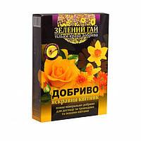 Мінеральне добриво Зелений Гай Яскравий квітник 500 гр