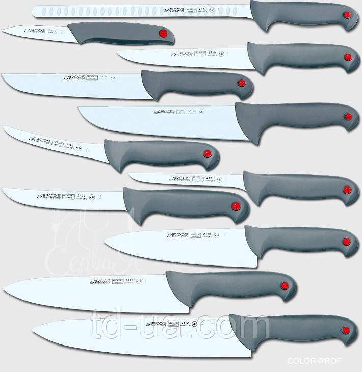 Ножи серии Colour Prof Arcos