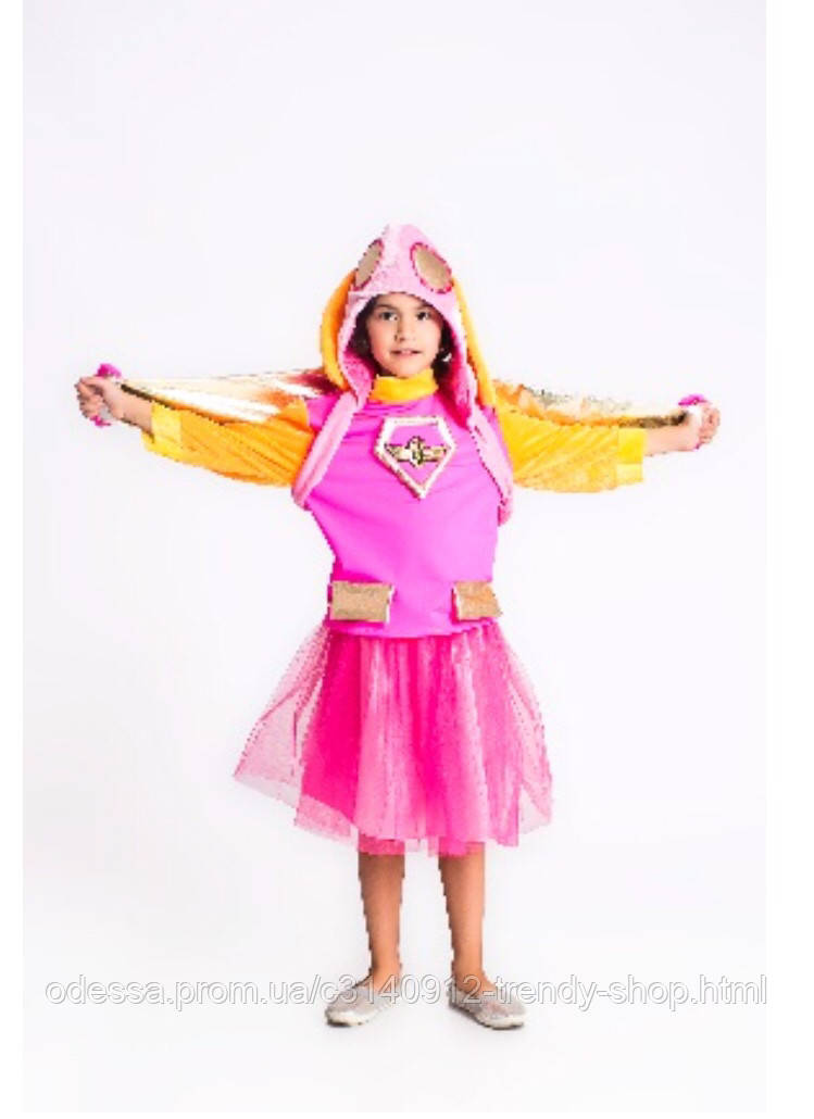 Карнавальный костюм детский  Скай