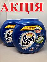 Акційний набір гелю для прання Dash Classico 2*51 пр
