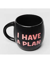 "Чашка ""У меня есть план"" 450 мл"