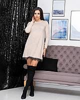 Женское платье трапеция из мягенькой ангоры бежевого цвета