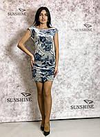 Женское платье из бархата Poliit 8573, фото 1