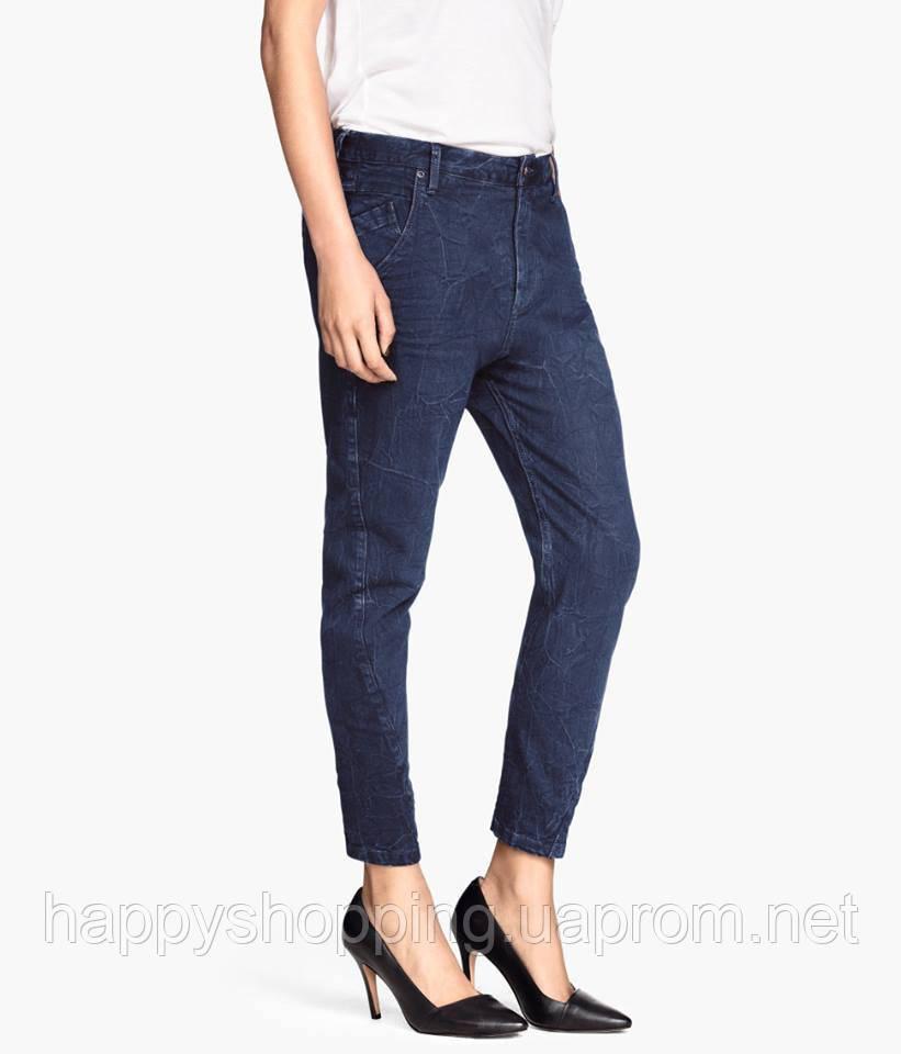 Синие джинсы купить с доставкой