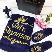 Мужской эксклюзивный махровый набор «Королевская монограмма»