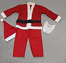 Маскарадный костюм Санты Клауса  флок на 3-5  лет, фото 2