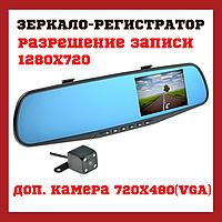 Зеркало видеорегистратор с камерой заднего вида  Nexton MR-10