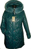 Женская модная куртка больших размеров с капюшоном, 54-70 р-р