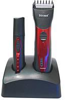 Машинка для стрижки волос Straus professional ST-102 Ceramic
