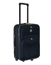 Дорожный чемодан на колесах Bonro Best Синий Небольшой
