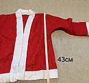 Маскарадный костюм Санты Клауса  флок на 3-5  лет, фото 5