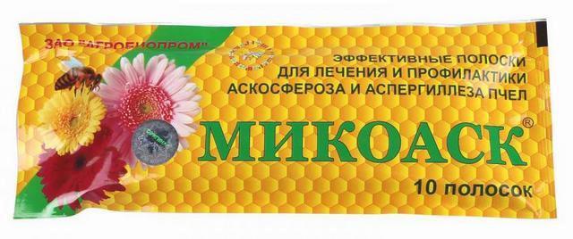 """Микоаск """"Агробиопром"""" Россия, 1 уп - 10 полоски"""