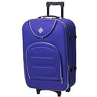Дорожній валізу на колесах Bonro Lux Фіолетовий Великий