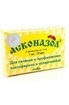 """Асконазол """"Агробиопром"""" Россия, 1 мл- 10 доз"""