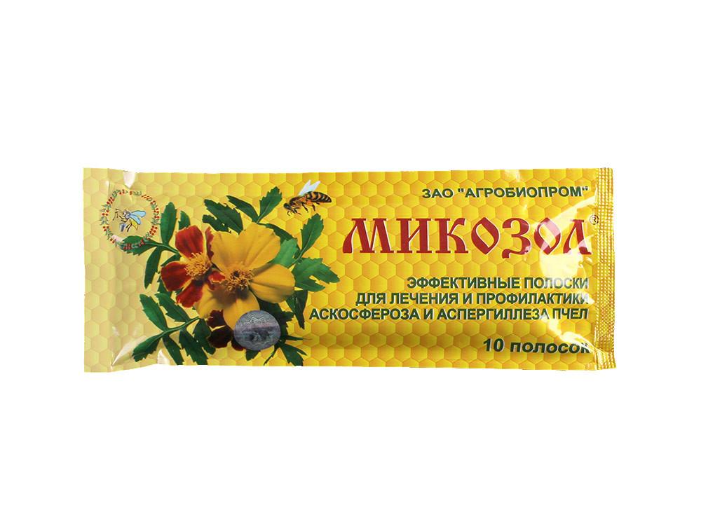 """Микозол """" Агробиопром"""" Россия, 1 уп - 10 полосок"""