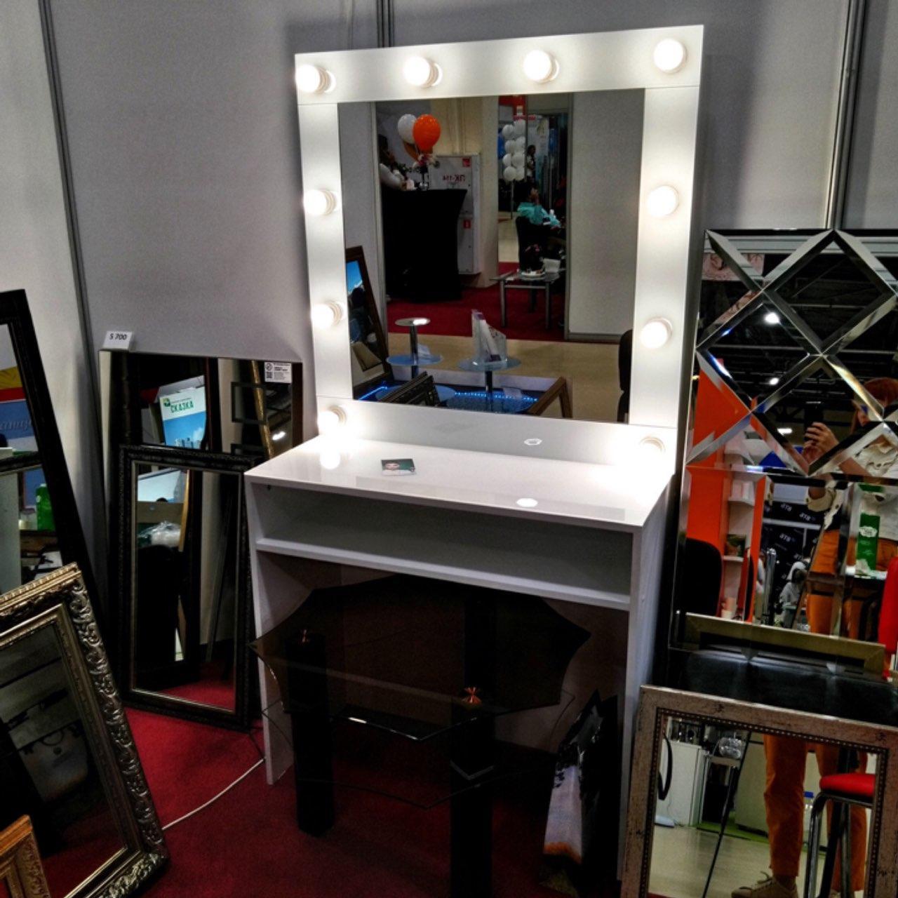 Стол для визажиста