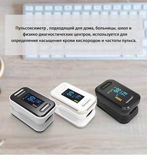 Пульсоксиметр Cardio Control 8.0 WT, фото 2