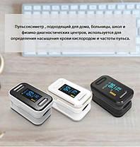 Пульсоксиметр Cardio control 8.0 BL, фото 2