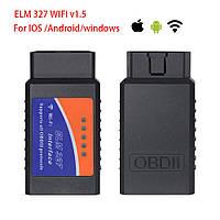 Универсальный сканер адаптер для диагностики авто Wi-Fi ELM327 v1.5 OBD2 (проверено)