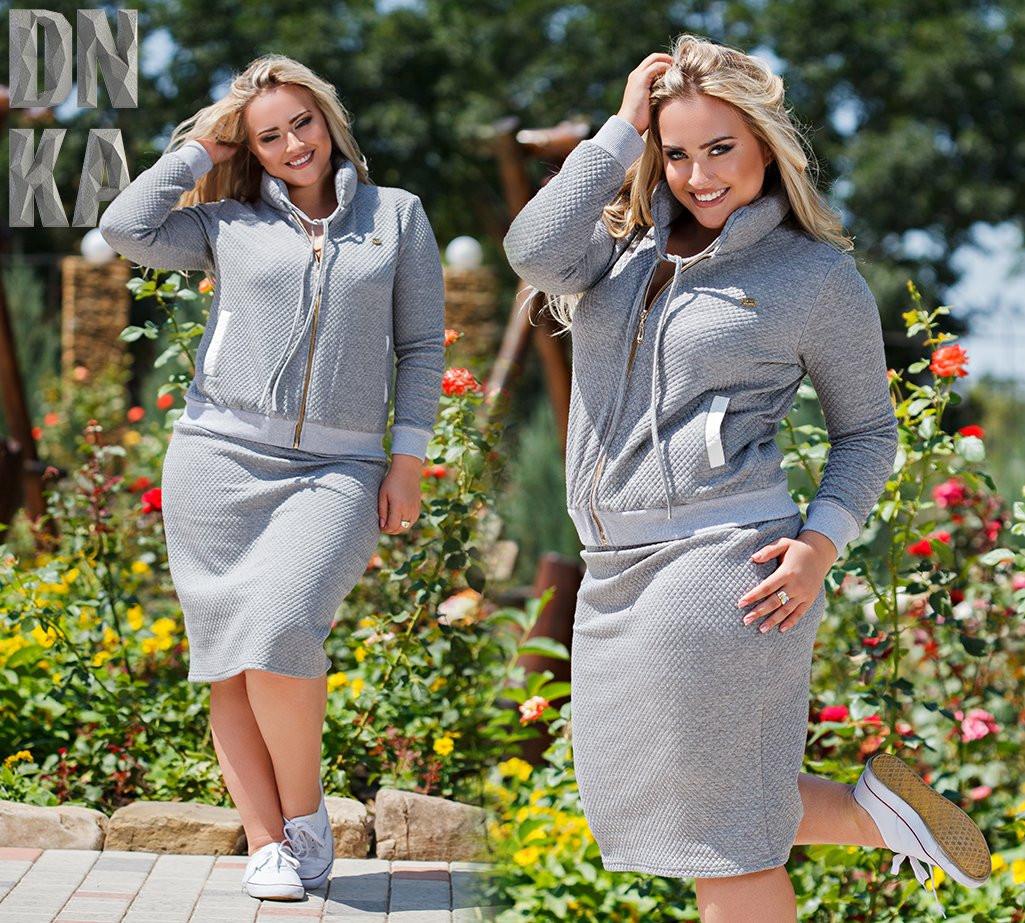 Женский батальный костюм с молнией спереди