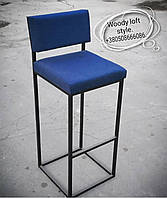 Барный стул Loft со спинкой
