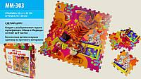 Игровой детский коврик-пазл Маша и Медведь