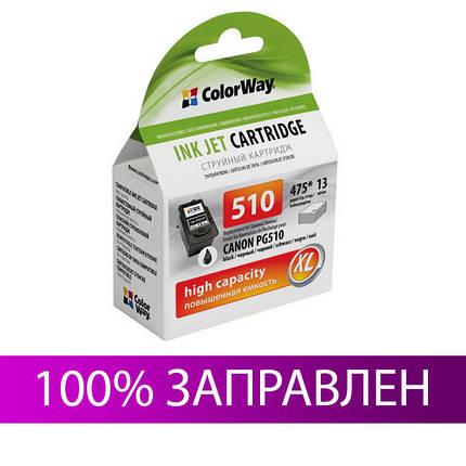 Картридж Canon PG-510Bk, Black, MP240/250/260/270/480/490, MX320/330, ColorWay (CW-CPG510), фото 2