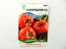 Томат ВОЛГОГРАДСКИЙ 323 (3г)