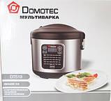 Мультиварка Domotec DT-519 на 5 л 45 программ, фото 2